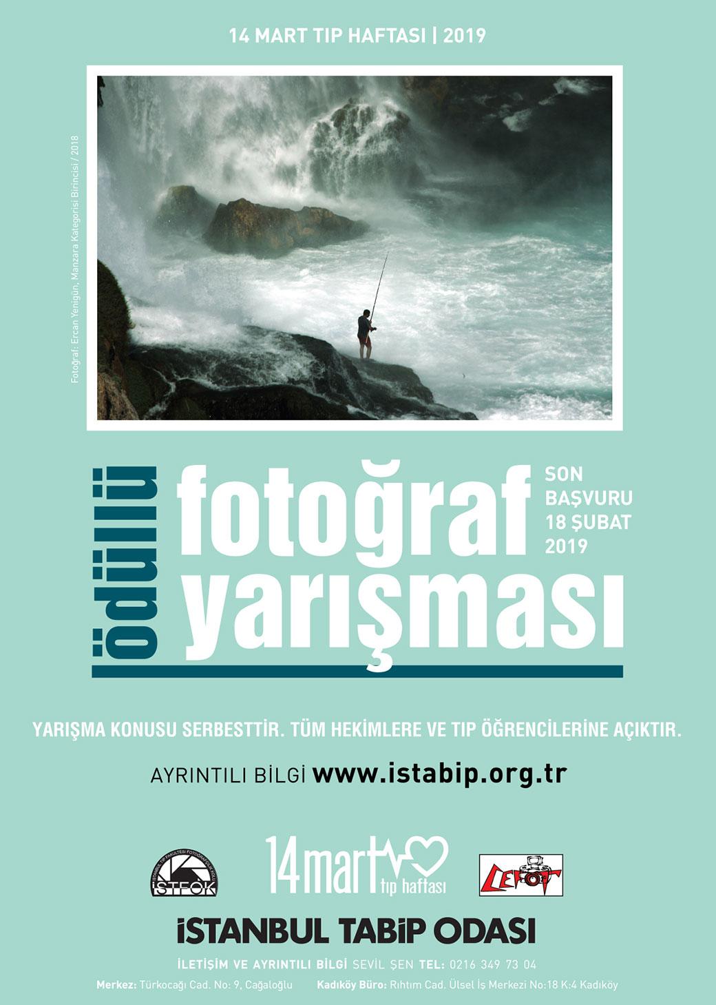 14 mart fotoğraf Yarışması