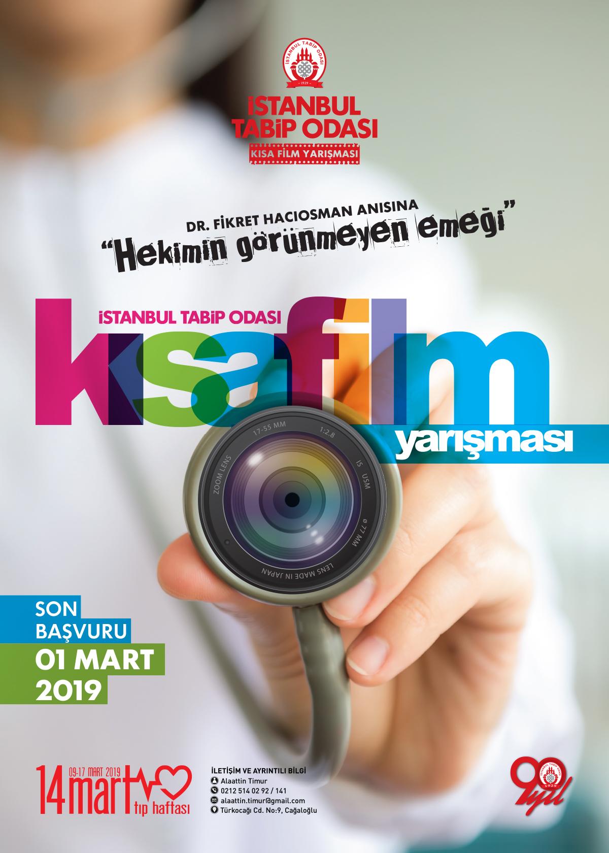https://www.istabip.org.tr/formlar/kisa-film-yarismasi/