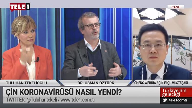 https://www.istabip.org.tr/site_icerik/2020/nisan/osman_ozturk_video_3.jpg